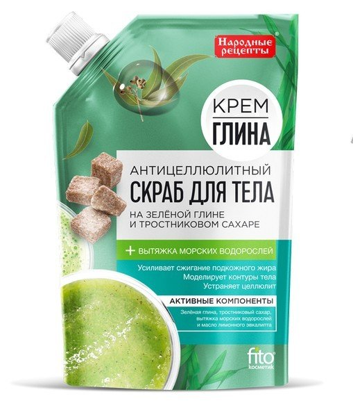 Fito cosmetic антицелулитен скраб за тяло 120мл Крем Глина