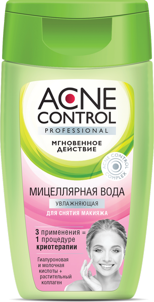Fito cosmetic хидратираща мицеларна вода Acne Control Professional 150мл